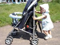 I can push the stroller too
